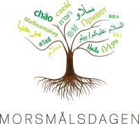 Morsmålsdagen @ Kvinesdal bibliotek | Vest-Agder | Norge